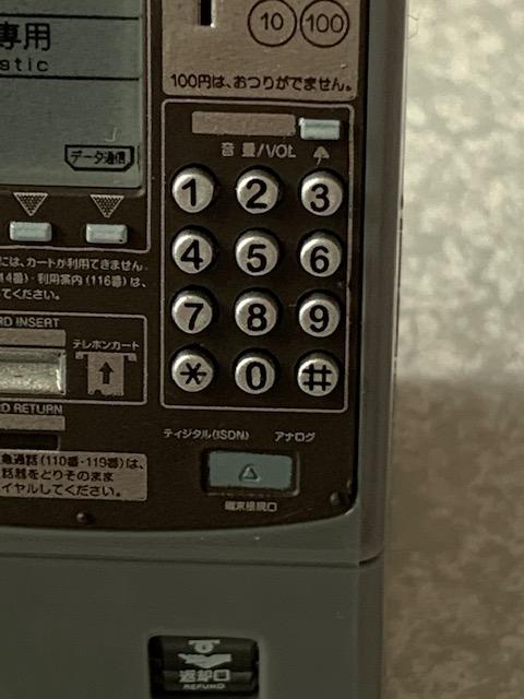 プッシュボタン