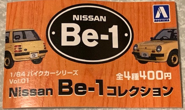 1/64 Nissan Be-1 コレクション