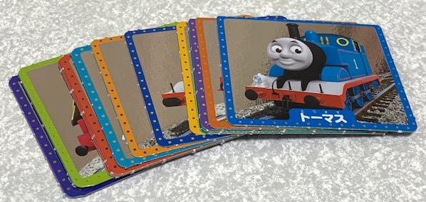 トーマスカード